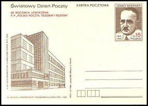 Polska Poland 1988 Fi cp 985 Światowy Dzień Poczty - Pustków, Polska - Polska Poland 1988 Fi cp 985 Światowy Dzień Poczty - Pustków, Polska