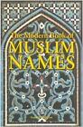 The Modern Book of Muslim Names by Hansib Publications Limited (Paperback, 2001)