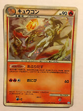 Pokemon Card / Carte Feunard Ninetales Rare Holo 013/070 L1 1 EDITION