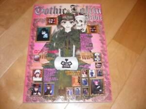 Gothic-amp-Lolita-Bible-039-7-fashion-magazine-pattern-sheet