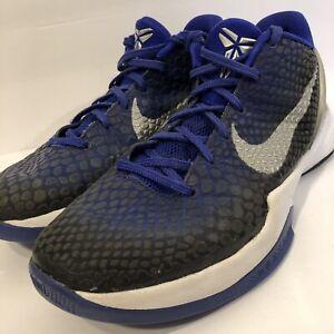 cheaper 02b9a 9a0f3 Image is loading Nike-Zoom-Kobe-VI-6-Purple-Gradient-White-