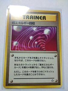 89/111 Super Energy Retrieval Neo Genesis RARE Japanese