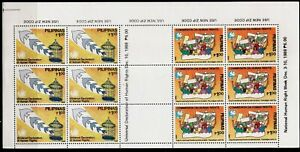 Philippines-1988-Human-Right-with-Center-Gutter-sheetlet-12-Mint-NH