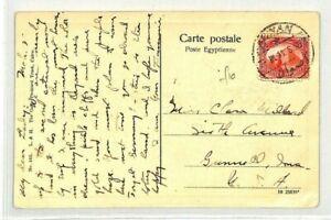Sensible L'egypte * Assouan Éléphantine Island * Usa Carte Postale 1911 {samwells Couvre -} Cg151-rs} Cg151fr-fr Afficher Le Titre D'origine