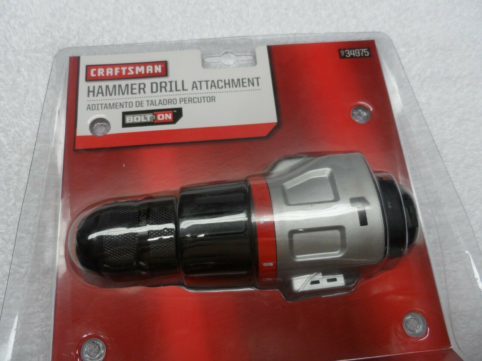 Craftsman Bolt-On Attachment 34975 or 934975 NEW