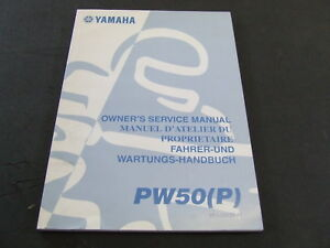 Yamaha-PW50-PW50P-PW-50-P-Pee-Wee-50-2002-Genuine-Workshop-Service-Manual