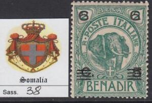 ITALY-SOMALIA-1923-Definitive-overprinted-Sass-n-38-cv-73-MNH
