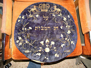 Jewish Judaica antique handmade embroidered velvet Passover Matzah cover
