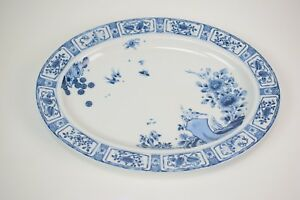 Muirfield-Imari-Garden-8801-16-034-serving-platter-excellent