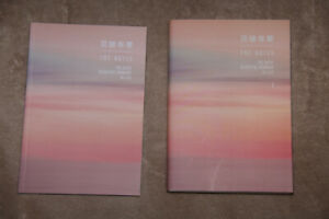 BTS THE NOTES 1 (English Version) - PREORDER NOTEBOOK INCLUDED
