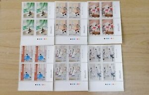China 2011-5 The Scholars - One of China Famous Classical Literary blok of 4-B