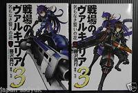 JAPAN Valkyria Chronicles III manga: Namonaki Chikai no Hana 1~2 Complete Set