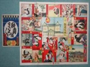 Sugoroku-Tabla-Juego-039-Kabuki-039-por-Matsuzakaya-Department-Tienda-con-Paquete