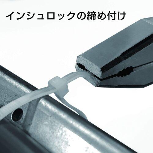 """Ingénieur Côté Coupe Vis Pince /""""nejisaurus El/"""" PZ-78 MADE IN JAPAN"""