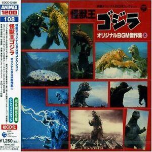 GODZILLA-Best-SOUND-CD-Movie-original-BGM-12