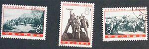 PR-China-1965-C115-2-3-4-China-Japanese-War-CTO-SC-860-2