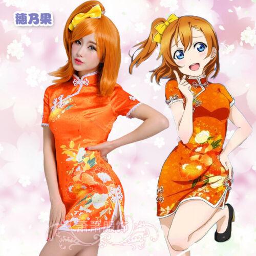 Love Live Minami Kotori Yazawa Nico Ayase Cheongsam Cosplay Costume Stage Dress