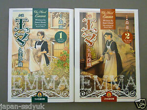 JAPAN Emma the Novel #1~2 Complete Set w//Poster Kaoru Mori