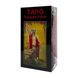 Rider Waite Tarot Deck 78 Cartes Oracle таро райдера уэйта Russe!-afficher Le Titre D'origine