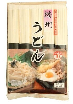 Tanabiki Banshu Udon 1kg Dried Wheat Noodles delicious Meal Japan free ship u11
