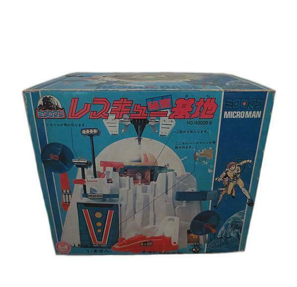 TAKARA Microman Rescue Base Secret Base Jahr Old Item Super rare Japanese