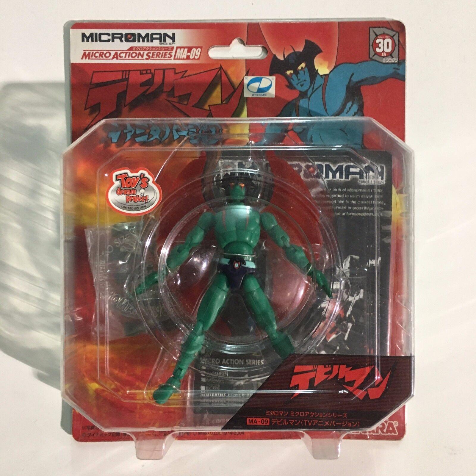MICROMAN - MICRO ACTION SERIES - MA-09 DEVILMAN Green Version Takara Anime Japan