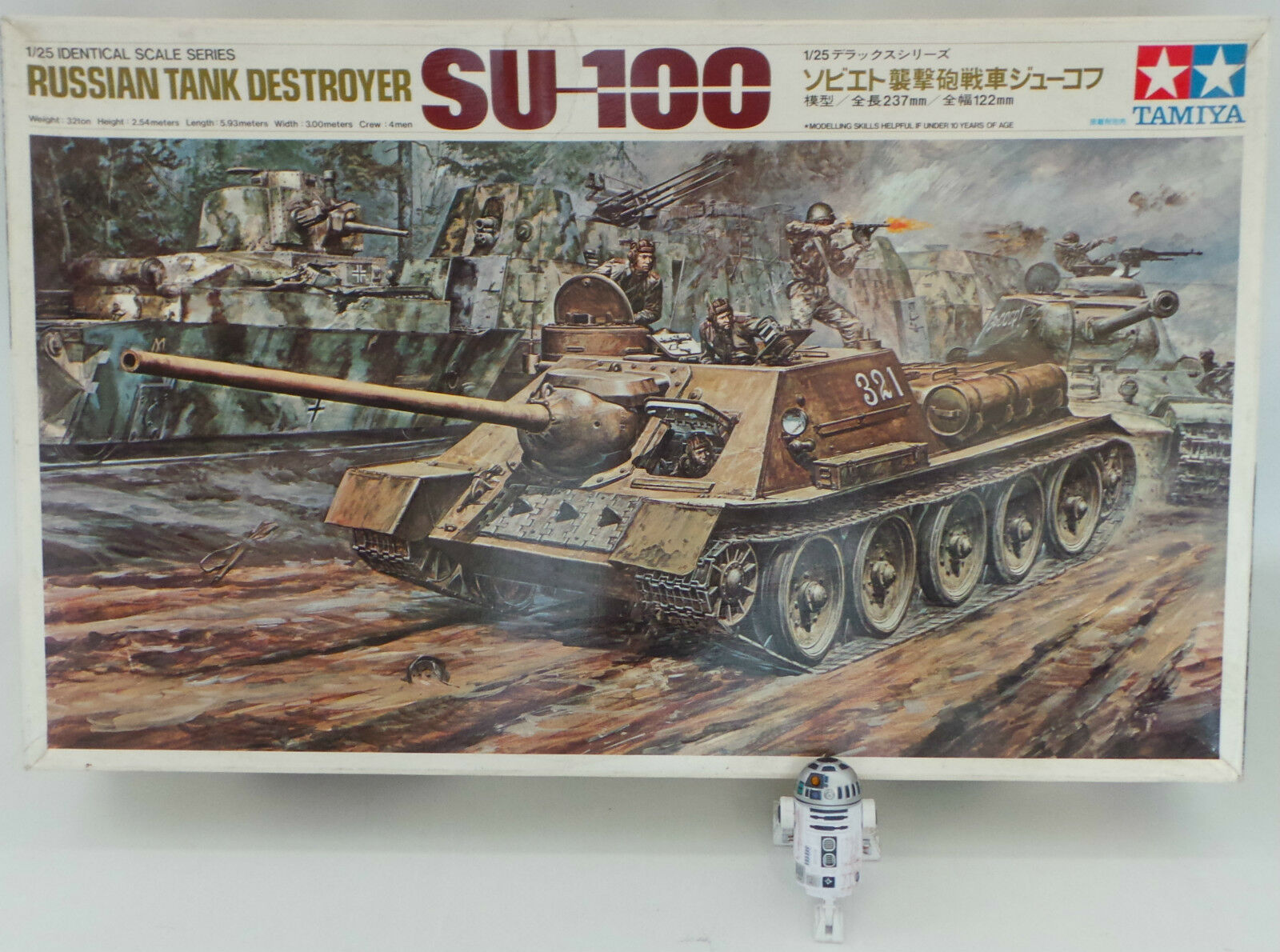 ARMY   RUSSIAN TANK DESTROYER SU-100 MODEL KIT MADE BY TAMIYA - 1 25 SCALE