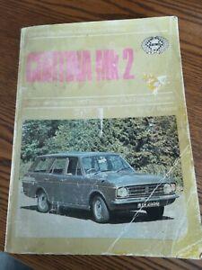 Ford Cortina Mk 2 Haynes Owners Handbook & Maintenance Manual NOT LOTUS
