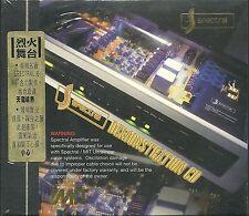 Velez, Curro Feet of Flamenco 24K Spectral Demonstration Gold CD Neu OVP Sealed