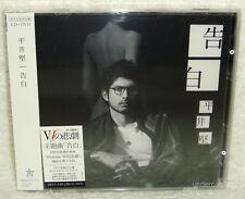 Japan Ken Hirai Kokuhaku 2012 H.K. Ltd CD+DVD