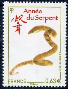 Belle Stamp / Timbre France N° 4712 ** Annee Lunaire Chinoise Du Serpent Des Friandises AiméEs De Tous