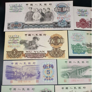 Collection-Chinese-Paper-Money-Banknote-the-3rd-set-of-RMB-9-Pieces-UNC