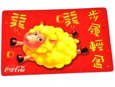 Coca-Cola Coke 2003 Taschenkalender Kalender chinesisches Horoskop Ziege Schaf 2