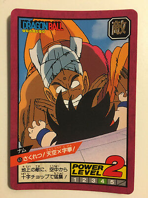 Sincero Dragon Ball Z Super Battle Power Level 65 (1996) Prezzo Di Vendita Diretto In Fabbrica