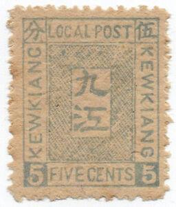 (i. B) Chine Poste Local: Kewkiang 5 C-afficher Le Titre D'origine Vente Chaude 50-70% De RéDuction