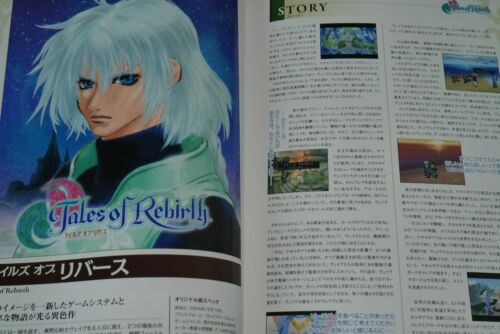 JAPAN Tales of Series 15th Anniversary Official Book Tales of Chronicle Book