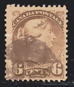 1870-1893 Canada SC# 39-Small Queen Issue-Queen Victoria-Lot CU158-Used