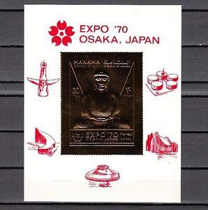 Manama Osaka Exposition Gold Folie S / Blatt 305 Mi Cat Bl65