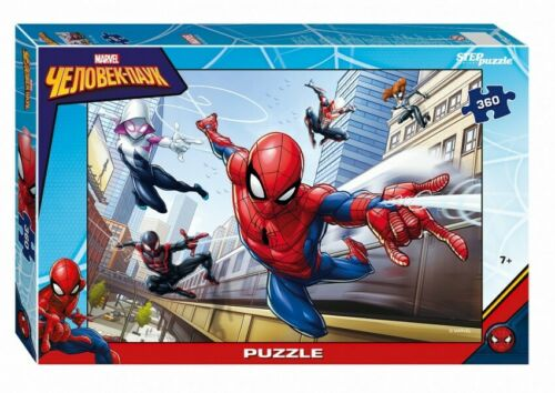 Step Puzzle Company 360 Spider-Man
