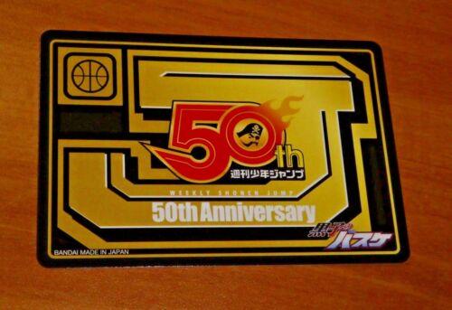 KUROKO NO BASKET CARDDASS RARE SPECIAL CARD PRISM FOIL CARTE 5 JAPAN MINT NEUF