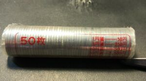 Vintage-Japan-Coin-Lot-50-YEN-JAPANESE-MINT-ROLL-50-Coins-FREE-SHIPPING