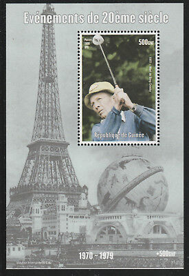 Guinea 6134-1998 Events Of 20th Century Bing Crosby Perf M/sheet U/m Stamps