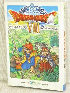 Dragon Quest Viii 8 Guide W Map Sticker Book Ps2 Vj44 Ebay
