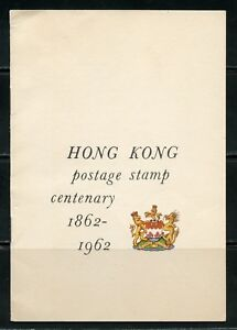 HONG KONG 1962 POSTAGE STAMP CENTENARYDESCRIPTIVE  FOLDER WITHOUT THE STAMPS