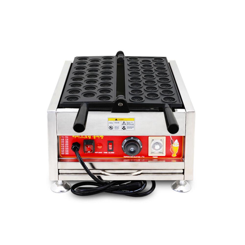 Intbuying Poêlon électrique Noix Type Waffle Baker Maker fer 23pcs 110 V