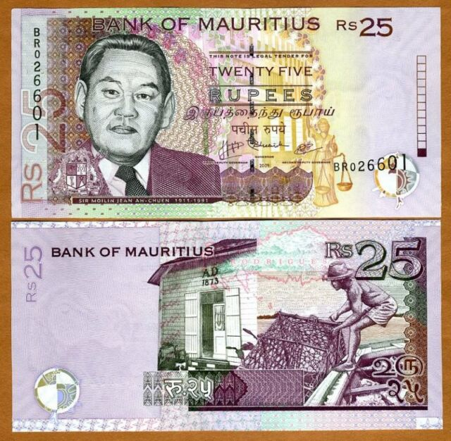 Mauritius, 25 rupees, 2009, P-New, 3-signatures, UNC for ...