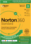 miniatuur 4 - Norton 360 Standard 2021 | 1 Device | 1 Year + Secure VPN- *5 Min Email Delivery