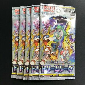 Pokemon-Kartenspiel-sm11b-Dream-Liga-Versiegelt-Booster-Pack-x5-Japanisch