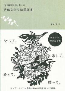 Beautiful Paper Cutting Design Ideas By Garden Japanese Craft Book