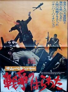 CROSS-OF-IRON-Japanese-B2-movie-poster-SAM-PECKINPAH-JAMES-COBURN-1977-WW2